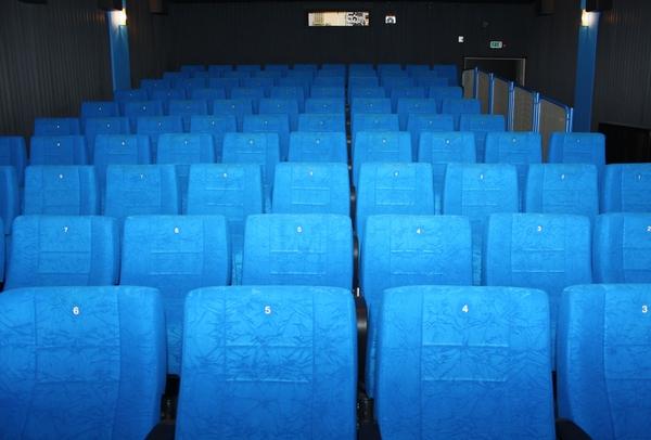 Kelkheimer Kino