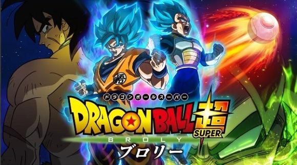 Anime Night 2019: Dragonball Super: Broly
