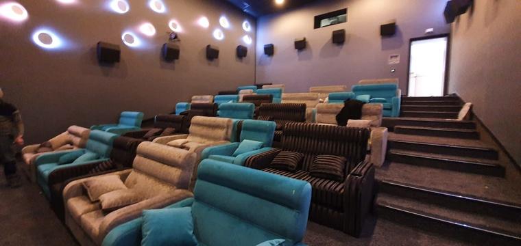 Sofa Kino