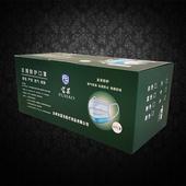Produktbild zu: Mund- Nasenschutz