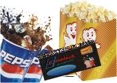 Produktbild zu: Kinokomplettpaket für zwei Personen
